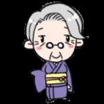 鈴木ばぁば