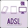 ADSLのインターネット回線(自宅PCでのインターネットに強い)