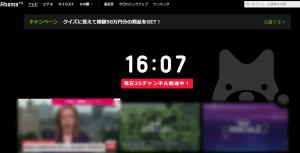 AbemaTV サムネイル