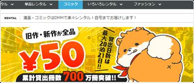 1冊あたり50円 + 送料が840円