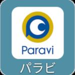 paraviアプリ